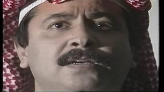 تحميل اغاني السهرة المحلية ( فلنسهر ) 1992 إخراج بسام الذوادي MP3