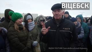 «Ашулы белорус» марштары