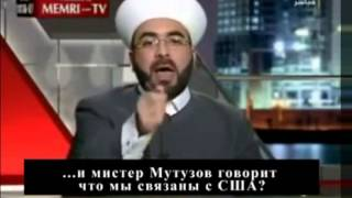 ИСЛАМ Сирийцы предупредили Россию Мы отомстим вам