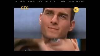 """Реклама """"Миссия Невыполнима"""" на СТС (Том-Том-Том ...)"""