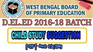 D.el.ed 2016-18 CHILD STUDY SUGGESTION(মাত্র 3 মিনিটে দেখে নিন)