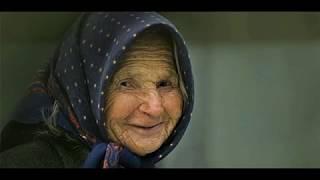 Бабушкина песня!