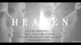 Yuria - HEAVEN 「Cover」 歌って見た Ayumi Hamasaki 浜崎あゆみ (with lyrics)