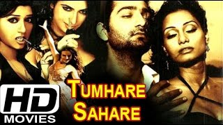 Tumhare Sahare 1988 Full Hindi Movie   Urmila Matondkar   Hindi Movies Online