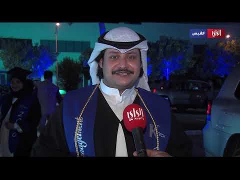 نشرة أخبار الراي القبس 2020 09 10 تقديم عبدالله سالم و دانة الربيش