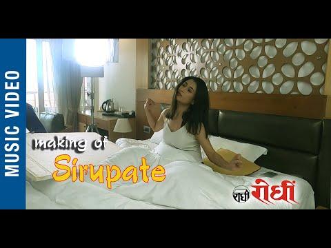 Nepali Song - लकडाउन मा सिरुपाते - राती अनी ठमेल