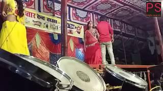 2019 का सबसे बड़ा आर्केस्ट्रा प्रोग्राम _ Bhojpuri stej show program _Rate diya buta ke piya kya kya