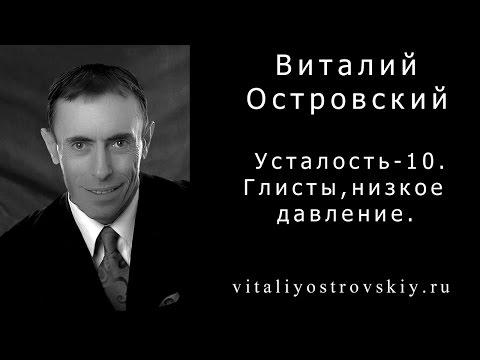 Простамол таблетки цена украина