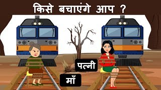 Paheliyan to Test Your Logic | Hindi Paheliyan | Logical Baniya