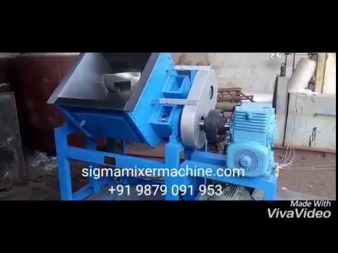 Sigma Mixer Kneader