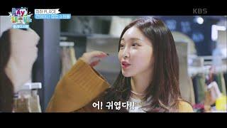 SUB Play Seoul EP2