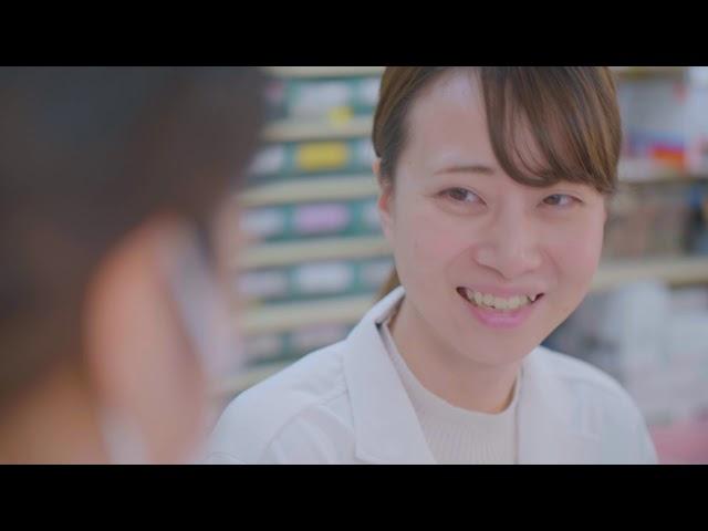 株式会社宮本薬局 採用動画