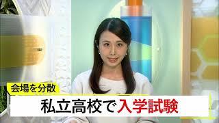 2月4日 びわ湖放送ニュース