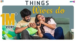 "Things Wives Do - ""US"" series Ft. Suma Kanakala 