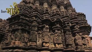 #SHIVTemples | श्री अम्बरेश्वर महादेव प्राचीन मंदिर | Shri Ambarnath Ancient Shiv Mandir   IMAGES, GIF, ANIMATED GIF, WALLPAPER, STICKER FOR WHATSAPP & FACEBOOK