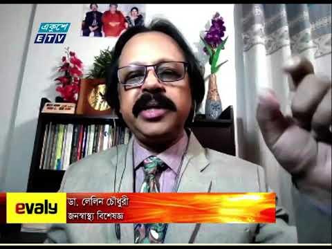 Ekusher Rat || একুশের রাত || 14 November 2020 || ETV Talk Show