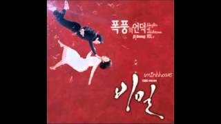"""Ji Sung """"Heights of Wind Storm"""" ~ Secret OST [HardSub ITA]"""