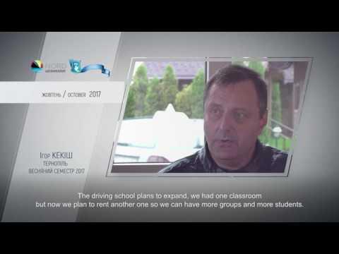 Відео-відгук випускника проекту «Україна-Норвегія» Ігоря Кекіша