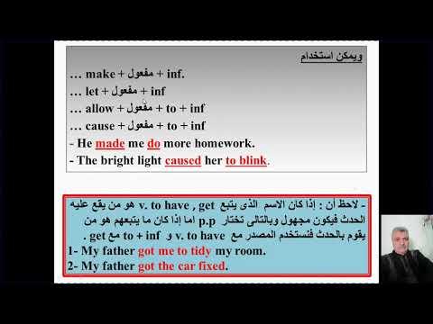 سيف النصر  talb online طالب اون لاين