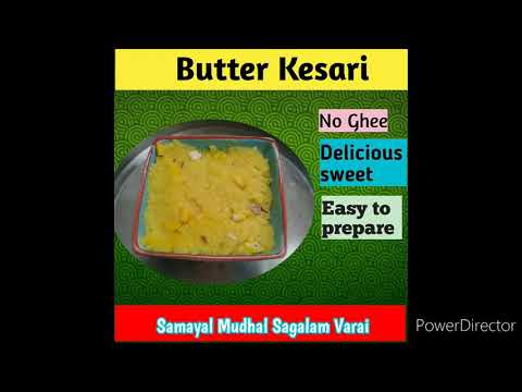 Butter Kesari Recipe||Easy to prepare||No ghee||Sweet Recipe#sweet#cooking#recipe#tamil#samayal