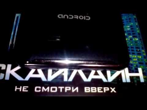Ласковый май шатунова 87записи уцелевшей пленки   Скачать популярное видео!