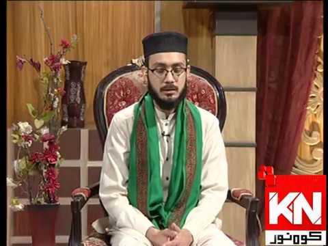 istakhara 15 November 2019 | Kohenoor News Pakistan