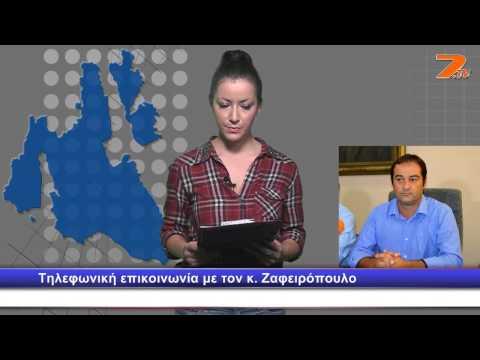Στην… αντεπίθεση πέρασε ο Ζαφειρόπουλος