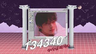 BTS 방탄소년단   134340 (suzaken Edit)