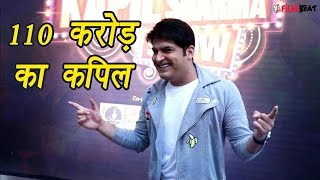 The Kapil Sharma Show Kapil Signs Rs 110 Cr Deal With Sony For Next Year  Filmibeat