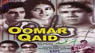 Oomar Qaid 1961  Hindi Movie   Mohan Choti Helen Sheikh Mukhtar  Hindi Classic Movies