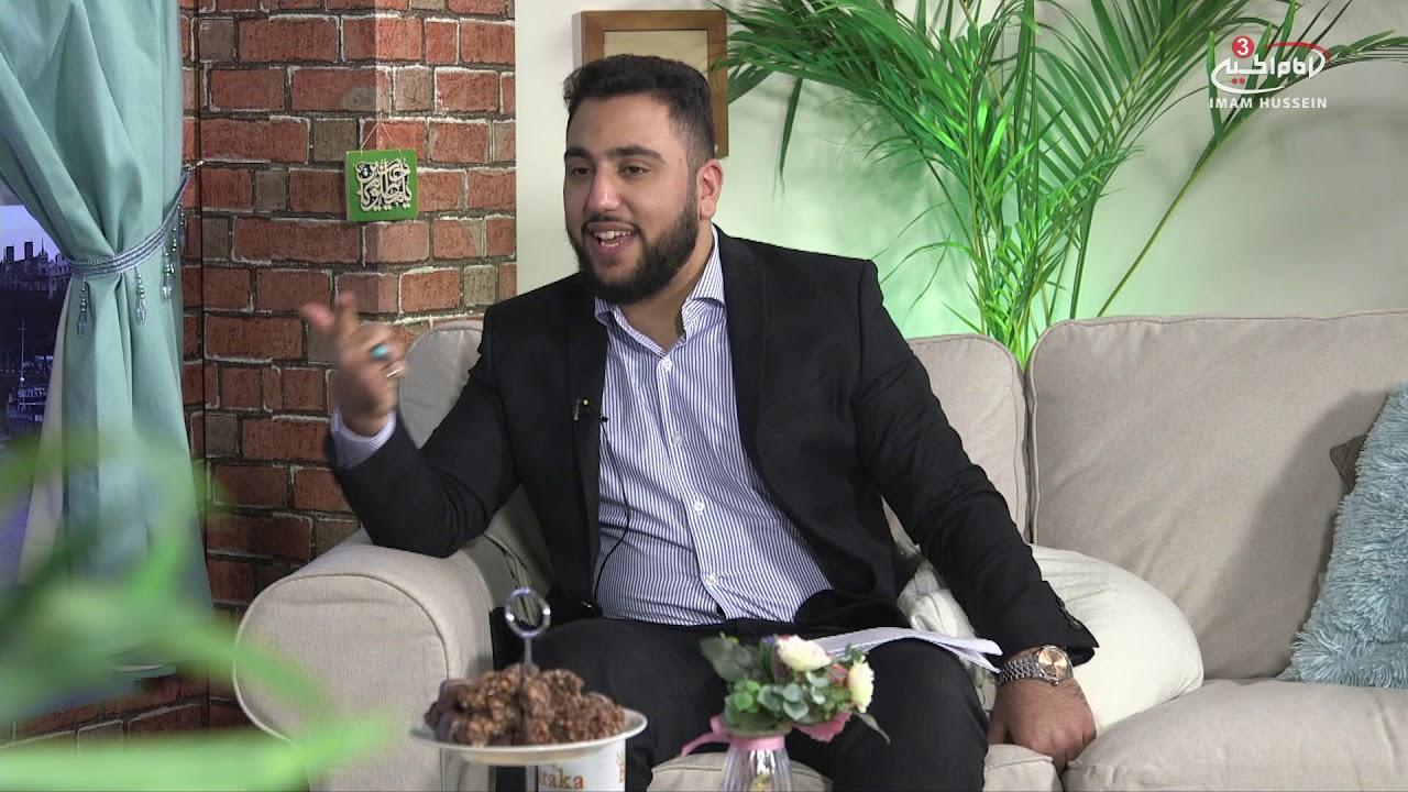 Zeyarat Imam Al Sajad | Episode 14