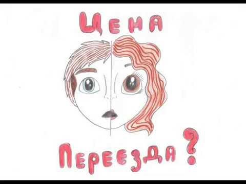 Материнский капитал в Красноярском крае 2016.  Участковый риелтор