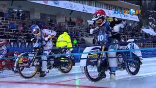 Мотогонки на льду. ЛЧМ-2016. 20.2. Алма-Ата