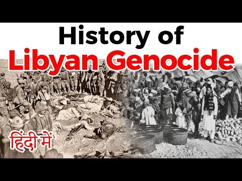 History of Libyan Genocide, Second Italo Senussi War - facts you must know about it