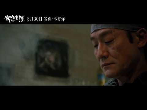 梁家輝 版《深夜食堂/Midnight Diner》