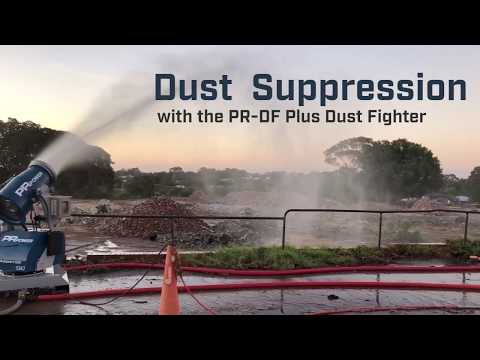 PR-DF PLUS Dust Fighter