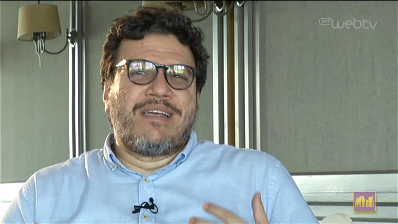 Συνέντευξη με τον Σαντιάγο Γκαμπόα (Santiago Gaboa)-Απόσπασμα 3ο   ΕΡΤ