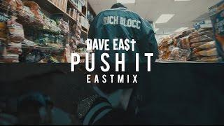 Deposits - Dave East
