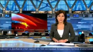 СРОЧНЫЕ НОВОСТИ ДНЯ Вести сегодня телеканал