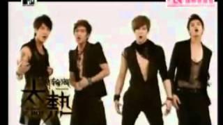 飞轮海太热- 新歌 新专辑 [Super Hot]