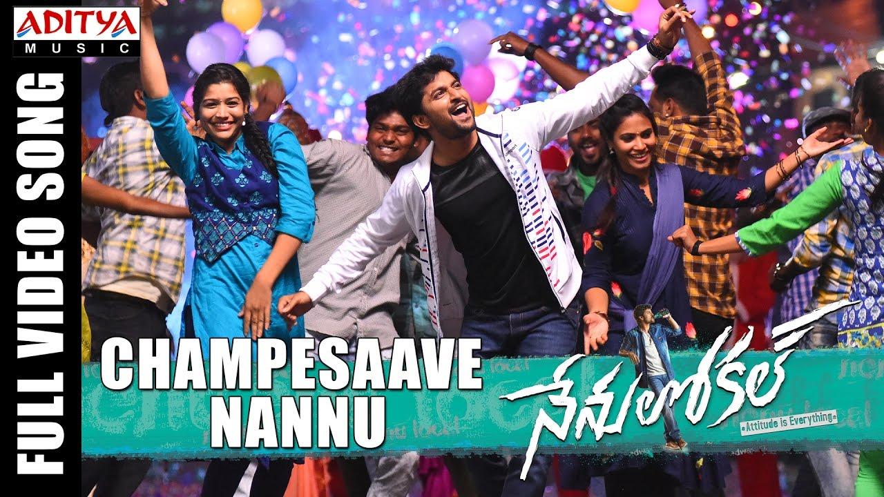 Champesaave Nannu Lyrics