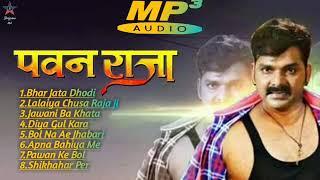 Pawan Raja Best Of Pawan Singh Superhit Songs
