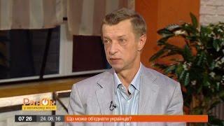 Выражение «моя хата с краю» - не об украинцах