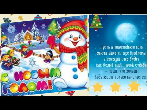 Песня про снеговика  Скатаю в ком я все несчастья и для тебя слеплю  исполняет Павел Плаксин