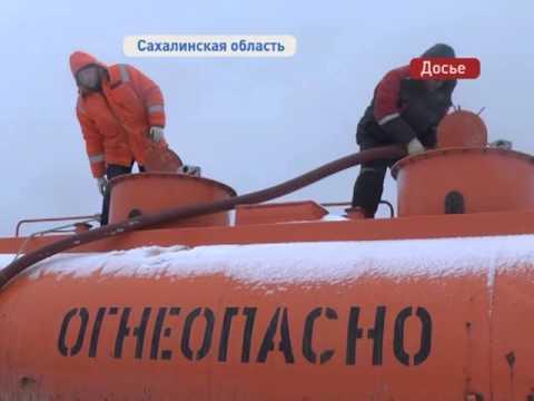По факту аварии танкера «Надежда» возбудили уголовное дело...