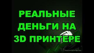 Актуальный БИЗНЕС, НАБИРАЮЩИЙ ОБОРОТЫ!!!