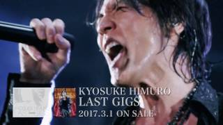 氷室京介 - KYOSUKE HIMURO LAST GIGS