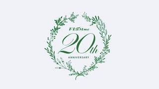 FLaMme20周年記念ムービー/インタビュー篇
