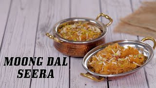 2 Style Moong Dal Sheera | Authentic Moong Dal Halwa Recipe | How To Make Moong Dal Sheera