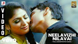 Neelavizhi Nilavai  Various